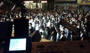 Simchas Beis - Stage View